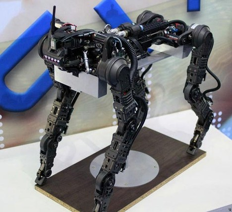 the enhancement of the quadruped robot essay — shannon tompkins, houston chronicle, wildlife is wild, so admire from afar, 13 june 2018 boston dynamics is also working on a quadruped robot called spotmini, which can recover in unsettling fashion when humans kick or tug on it.